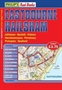Eastbourne and Hailsham Street Atlas