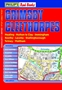 Grimsby and Cleethorpes Street Atlas